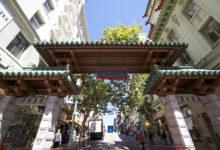 Photo of Top 10 des salons et musées technologiques autour de San Francisco